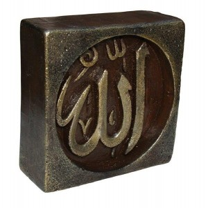 Decorative 'Allah' Object